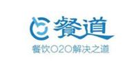 广州餐道信息科技有限公司