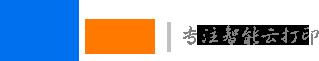 飞鹅||logo