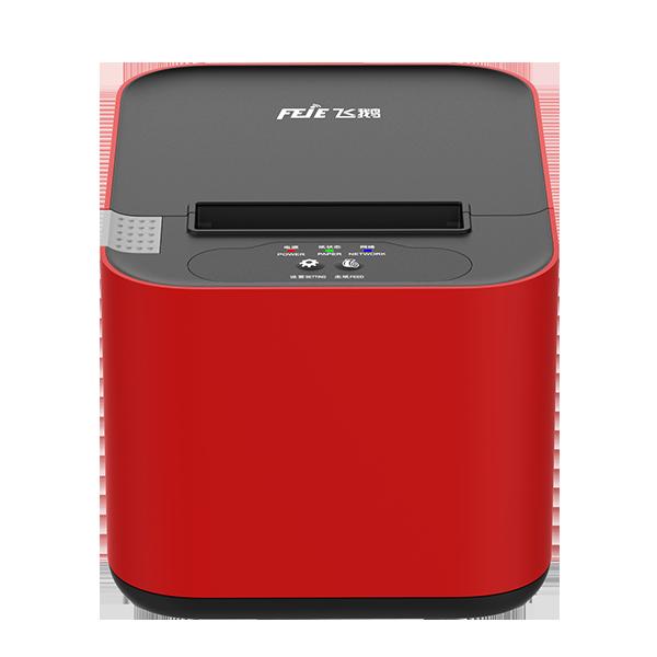 4G全打印机带切刀内部打开图