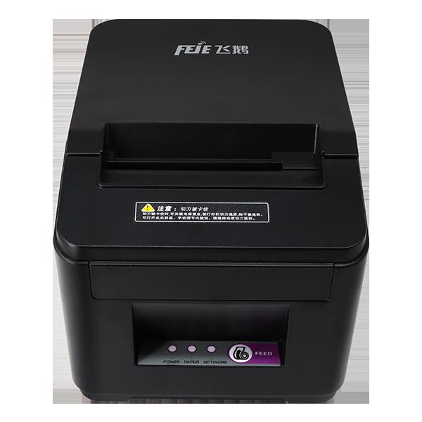 4G外卖打印机正面