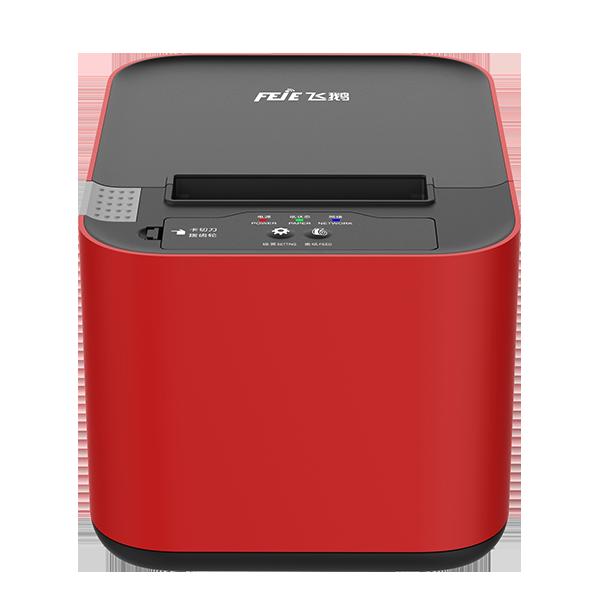 4G打印机背面图