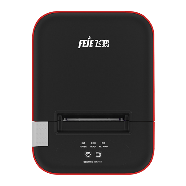 WiFi+4G打印机顶面图