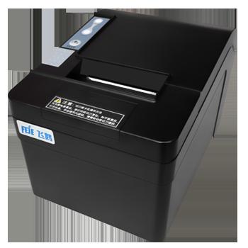 WiFi+GPRS二合一智能云打印机外卖接单打印机