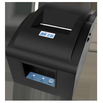 以太网针式智能云打印机外卖自动接单打印机