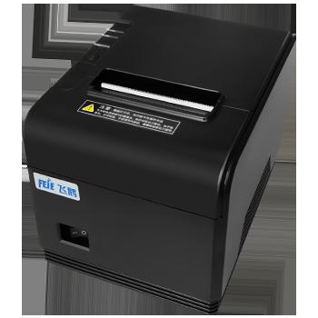 WiFi+GPRS二合一智能云打印机自动接单打印机